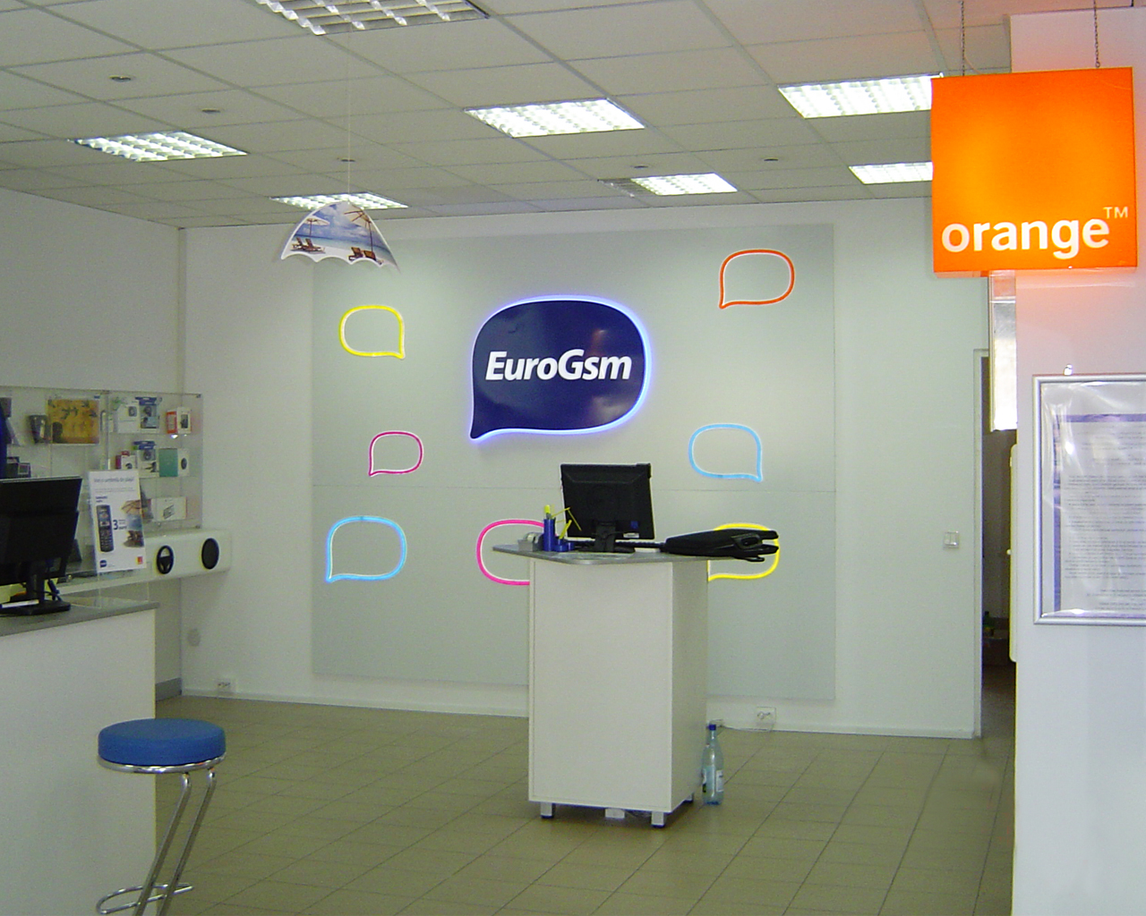Reclama indoor luminoasa Pretext Advertising